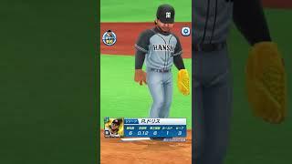 【プロ野球バーサス】iOS11録画機能使って全国対戦してみた【レート3300】 thumbnail