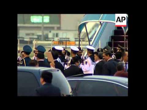 Pakistan's PM arrives ahead of Shanghai Coop Organisation mtg