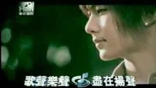 Download Fahrenheit - Chu Kou [ Sub Español ] MP3 song and Music Video