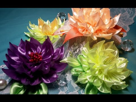 Ribbon flowers:dahlia/Flores de cintas:dalia/Цветы из лент:георгин.МК