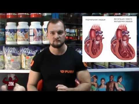 Бодибилдинг и здоровое сердце