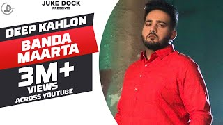 Banda Maarta : Deep Kahlon (Full Song) Dj Flow | Latest Punjabi Songs 2018 | Juke Dock |
