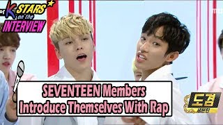 [CONTACT INTERVIEW★] SEVENTEEN Members Introduce Their Comeback Concept With A Rap 20170528