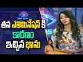 Bigg Boss 2 Contestant Bhanu About Her Elimination | Exclusive Interview | ABN Telugu
