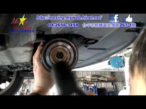 汽車冷氣壓縮機拆裝更換 LEXUS GS300 3.0L 1999~ 2JZ-GE A650E | Doovi