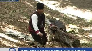 Възстановка на боевете на четата на Хаджи Димитър
