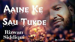 Video Aaine ke Sua Tukde Karke Humne Dekhe Hai   karaoke Sing    Maa 1992   Rizwan Siddiqui  kumar Sanu download MP3, 3GP, MP4, WEBM, AVI, FLV Agustus 2018