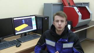 Оператор станков с программным управлением 2018