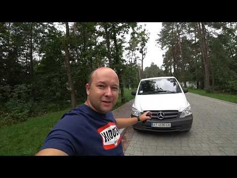 Merceds-Benz Vito 116 2.2 Cdi MT 2012 на Продажу!