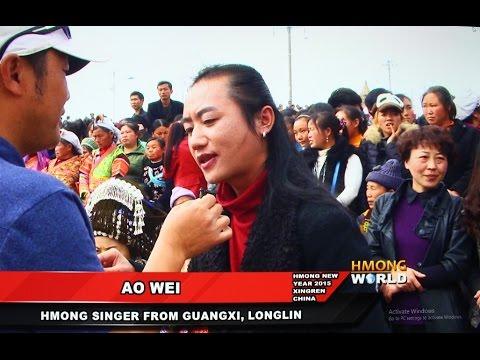 HMONGWORLD: AO WEI & LI NA, Hmong Singers from CHINA, performed in Xingren Hmong New Year