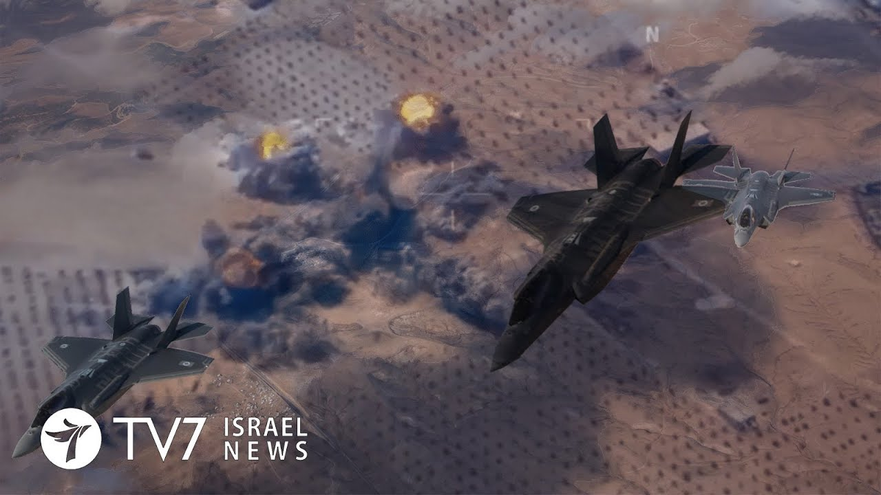 Israel News: Israel Responsible For Deadly Air-strike On Iranian
