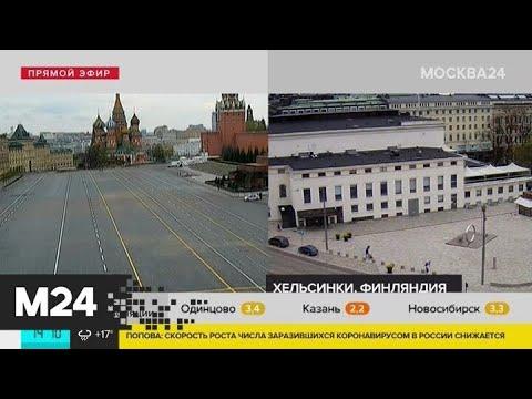 В Финляндии число заболевших коронавирусом превысило 5 тыс человек - Москва 24