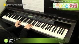使用した楽譜はコチラ http://www.print-gakufu.com/score/detail/57424...