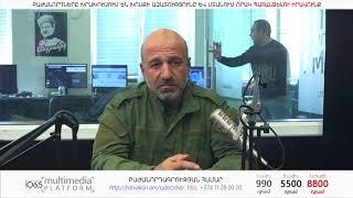 Հայ թուրքական պատերազմ  կկարողանանք արդյո՞ք կանգնեցնել թշնամուն«Հետախույզի օրագիրը»