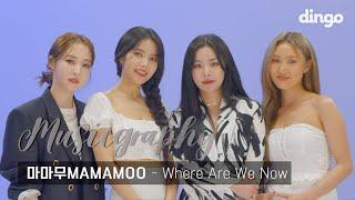 [4K](ENG SUB) 데뷔 7년차.. 마마무는 지금 어디쯤에 있을까요?ㅣ마마무(MAMAMOO) - Where Are We Now | MusicgraphyㅣDingo Music