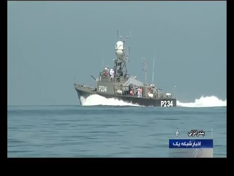 Iran made Missile boat dubbed Separ joint North Naval fleet, Caspian sea ناوچه موشك انداز سپر