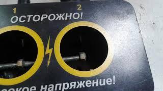 ВАЗ 21124 катушки зажигания при смерти