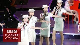 Поп-музыка по-северокорейски