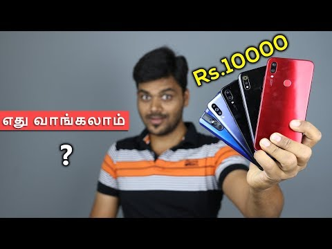 TOP 5 MOBILE PHONES UNDER 10,000 BUDGET - AUGUST 2019 ⚡⚡⚡