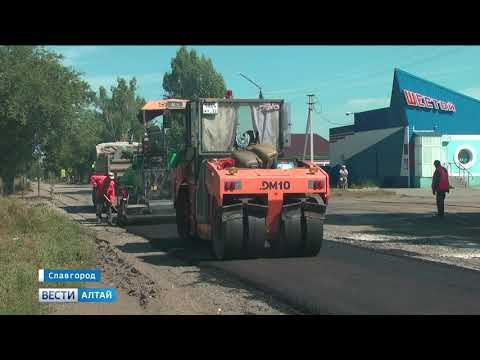 В Славгороде отремонтировали объездную дорогу к озеру Яровое