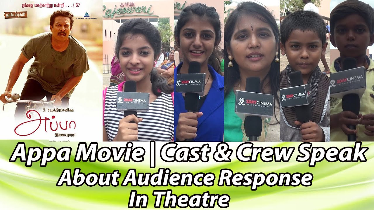 Appa Movie Cast & Crew Speak About Audience Response In ...