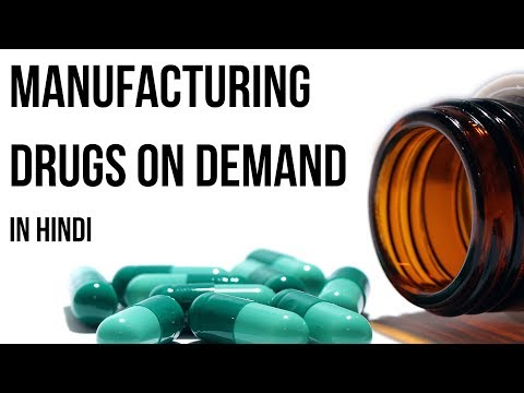 3D printing in Pharma sector, Manufacturing drugs on demand क्या है? Current Affairs 2018