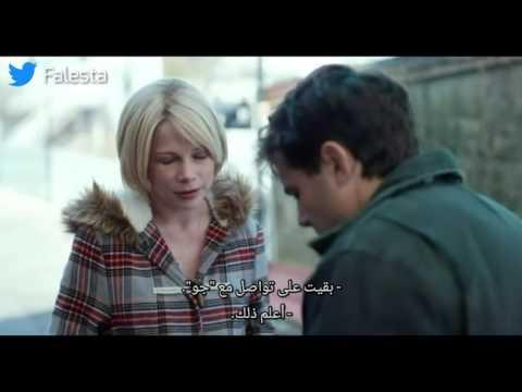 Motarjam By The Sea الفيلم المترجم