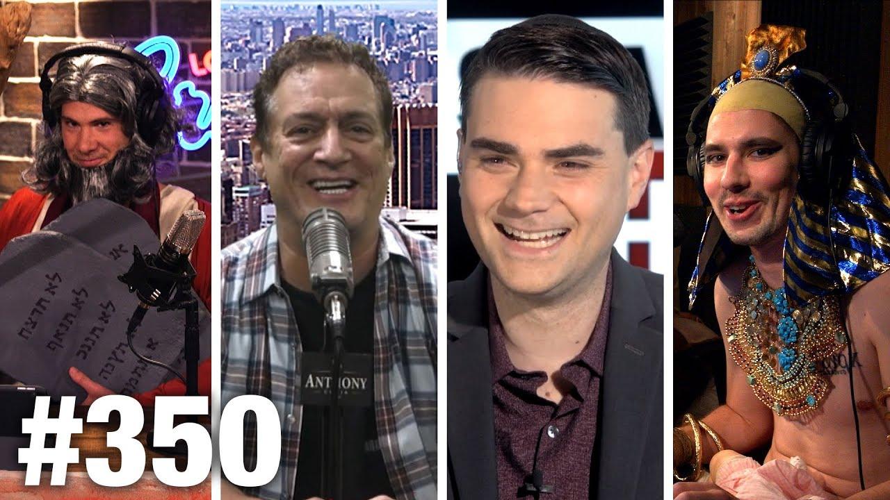 #350 MEDIA BORDER HYSTERIA BULLCRAP! Ben Shapiro and Anthony Cumia   Louder With Crowder