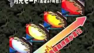 【パチンコ動画@youtube】 http://pachinkoyoutube.seesaa.net/ 【最新...