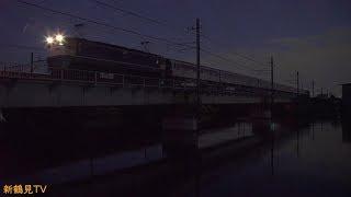 2019/01/20 [JR貨物][甲種輸送][レール輸送] 都営大江戸線の甲種輸送~日鐵チキなどを収録‼︎