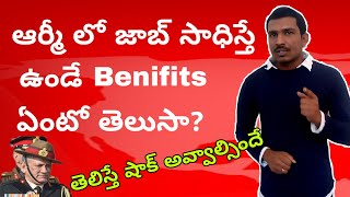 Fecilitys in Indian Army in telugu  what is the benefits to join Indian Army in telugu  Army job pro