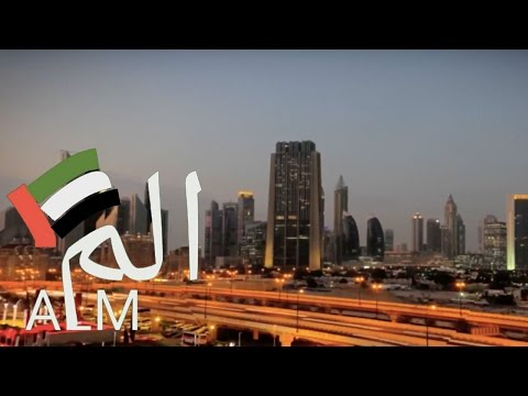 Our home the United Arab Emirates