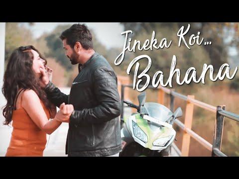 Jine Ka Koi Bahana   Masoom Naik, Arshad Ansari, RCS, Dipesh, Pritam & Vishal, Indie Music