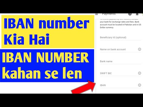 How To Get An (IBAN) Number | How To Link Bank Account On Adsenese | What Is IBAN N SwiftCode