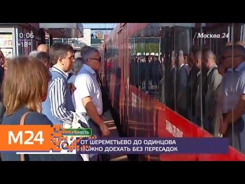 Аэроэкспрессы пустили по маршрутам обычных электричек - Москва 24