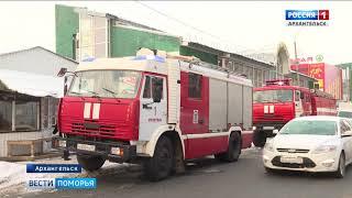 10 павильонов горело сегодня на рынке на улице Нагорной в Архангельске у магазина Диета