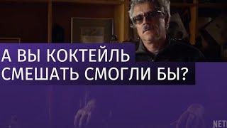 Документальный фильм о Григории Родченкове вышел в США