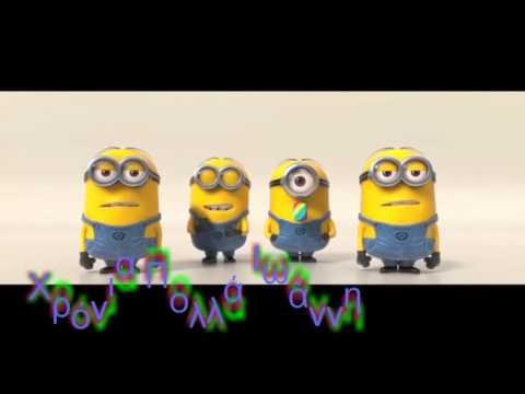 Minions Sing Happy Birthday for John