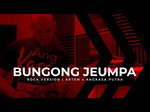 Bungong Jeumpa - Rock Guitar Cover by Artem (Aceh Folk Song)
