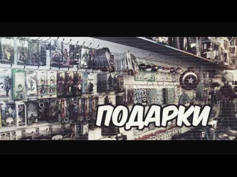 Краснодар-Скан - официальный дилерский центр Scania