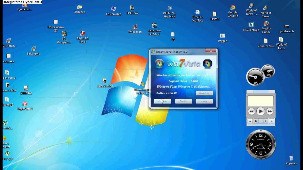 Как Установить Живые Обои На Windows 7