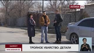 Тройное убийство: подозреваемого домой запустил младший из сыновей, - родственник