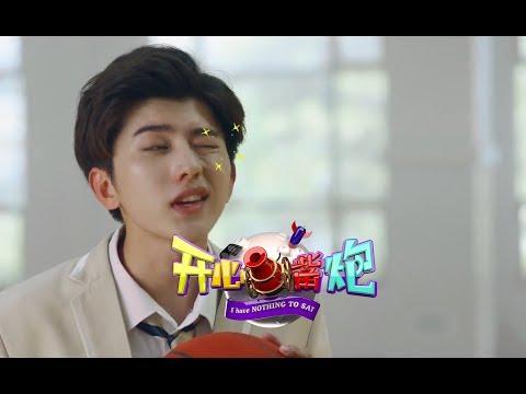 蔡徐坤会不会打篮球?看看他演的电视剧就知道了,眼睛都辣瞎了