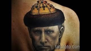 Значение тату «шапка Мономаха» - примеры тату на фото