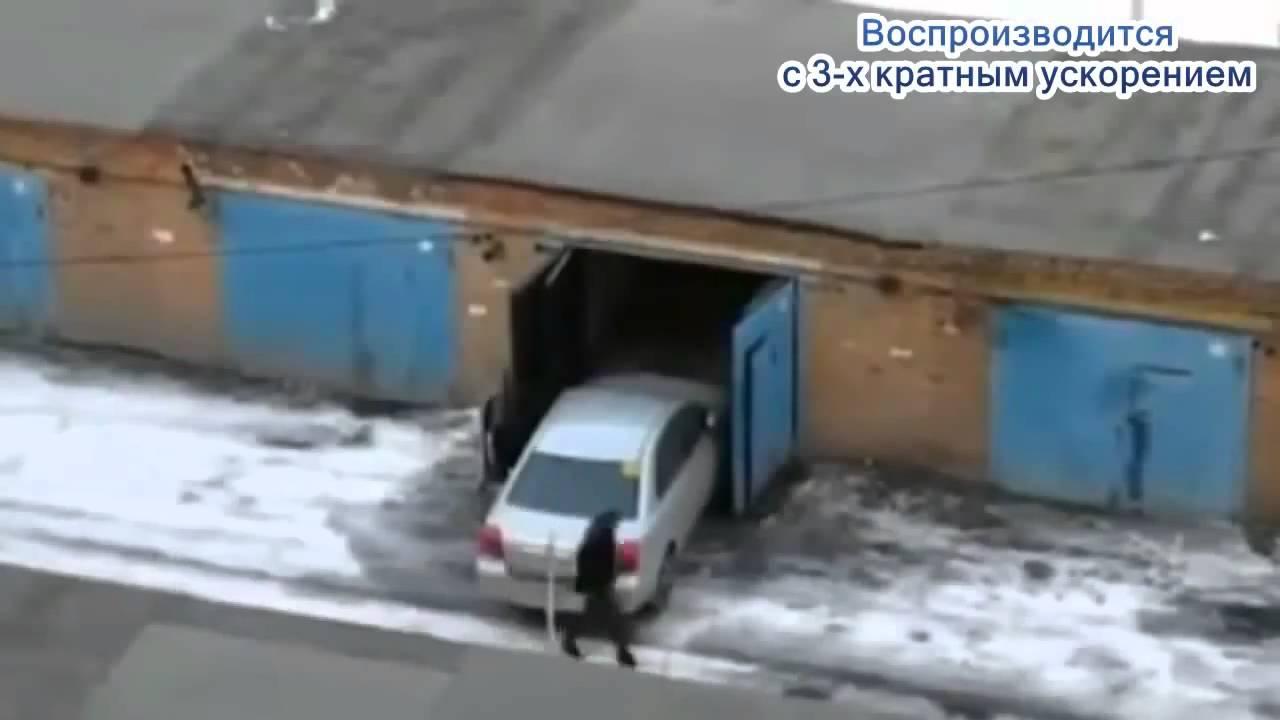 смешное видео! приколы на дороге 2013! бабы за рулем ...