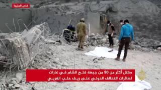 عشرات القتلى من فتح الشام بغارات على ريف حلب