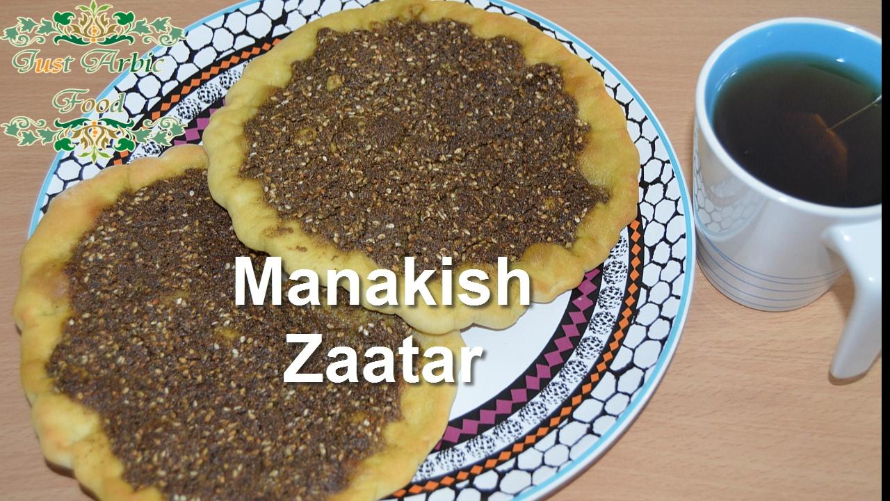 Manakish zaatar syrian recipe just arabic food youtube manakish zaatar syrian recipe just arabic food forumfinder Image collections