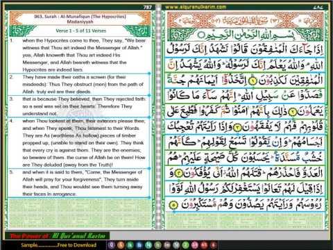 al-quran-|-qur'an-multimedia-software-:-surah-63-al-munafiqun-:-english-online-mp3-free-download