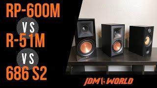 Which is the best bookcase speaker? Klipsch RP-600M vs. Klipsch R-51M vs. B&W 686 s2. Bookcase Beats