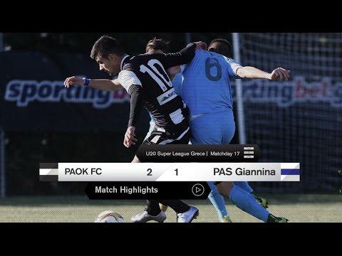 Τα στιγμιότυπα του Κ20 ΠΑΟΚ-ΠΑΣ Γιάννινα - PAOK TV